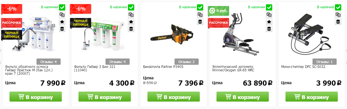 Купоны Techport в Верхотурье